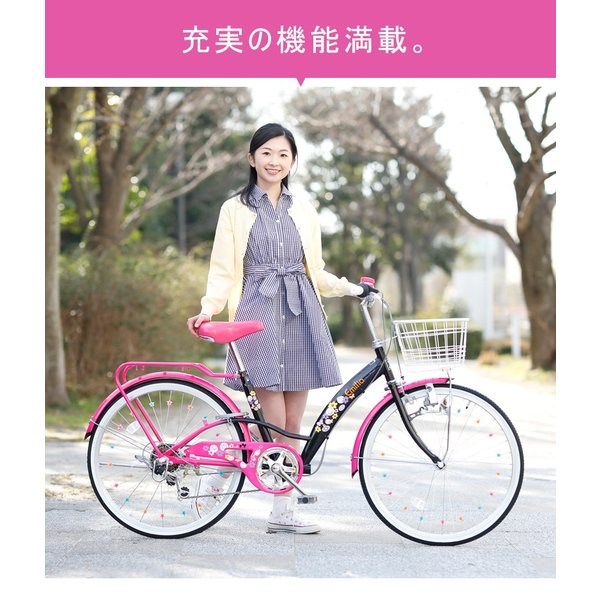 子供用自転車  EM226 22インチ  シマノ製6段ギア 可愛い自転車 ポップなデザイン 21technology 08