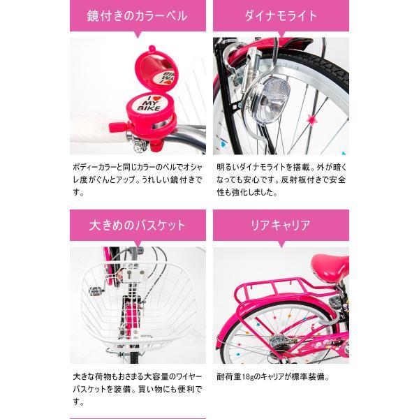 子供用自転車  EM226 22インチ  シマノ製6段ギア 可愛い自転車 ポップなデザイン 21technology 10