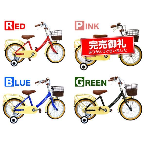 【KD16 】子供用自転車 幼児自転車 16インチ  オリジナル子供用自転車 21technology 03