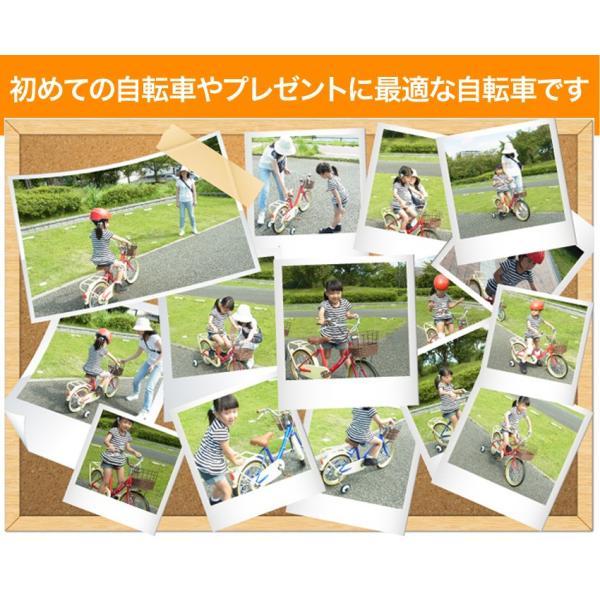 【KD16 】子供用自転車 幼児自転車 16インチ  オリジナル子供用自転車 21technology 04