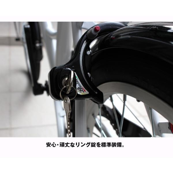 自転車 ミニベロ SK206 20インチ 小径車 本体 シティサイクル 信越、関東、南東北、北東北限定 送料無料|21technology|10