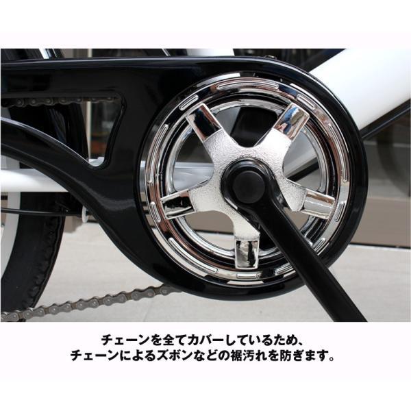 自転車 ミニベロ SK206 20インチ 小径車 本体 シティサイクル 信越、関東、南東北、北東北限定 送料無料|21technology|11