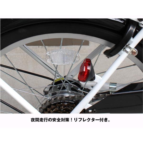 自転車 ミニベロ SK206 20インチ 小径車 本体 シティサイクル 信越、関東、南東北、北東北限定 送料無料|21technology|12