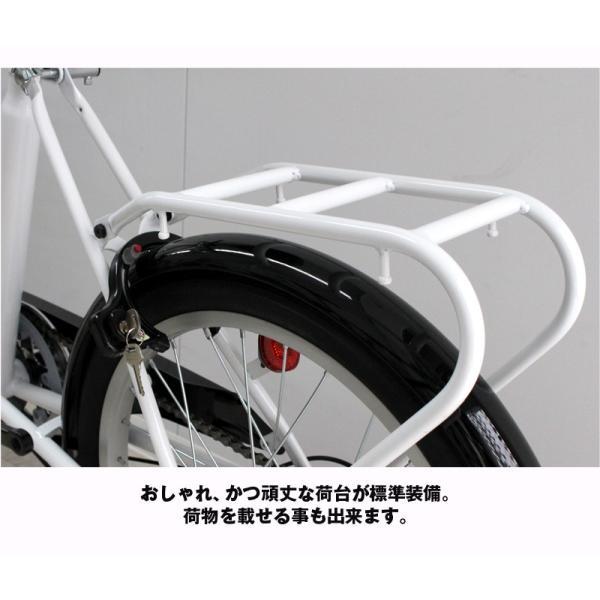 自転車 ミニベロ SK206 20インチ 小径車 本体 シティサイクル 信越、関東、南東北、北東北限定 送料無料|21technology|13