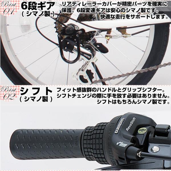 自転車 ミニベロ SK206 20インチ 小径車 本体 シティサイクル 信越、関東、南東北、北東北限定 送料無料|21technology|05