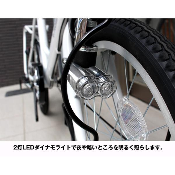 自転車 ミニベロ SK206 20インチ 小径車 本体 シティサイクル 信越、関東、南東北、北東北限定 送料無料|21technology|08