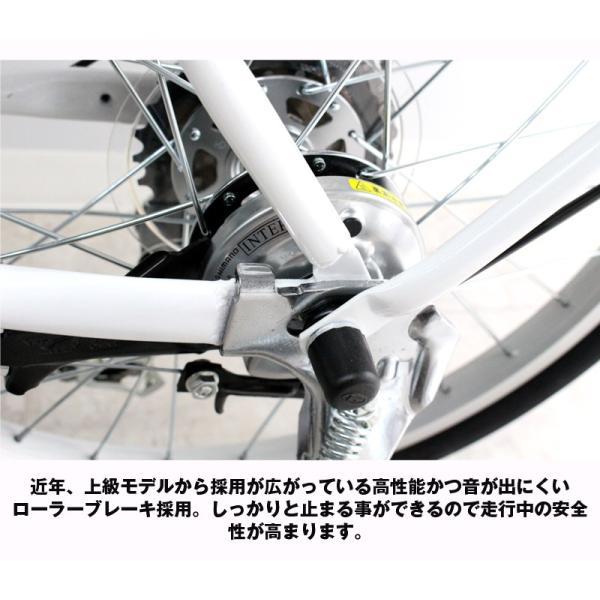自転車 ミニベロ SK206 20インチ 小径車 本体 シティサイクル 信越、関東、南東北、北東北限定 送料無料|21technology|09
