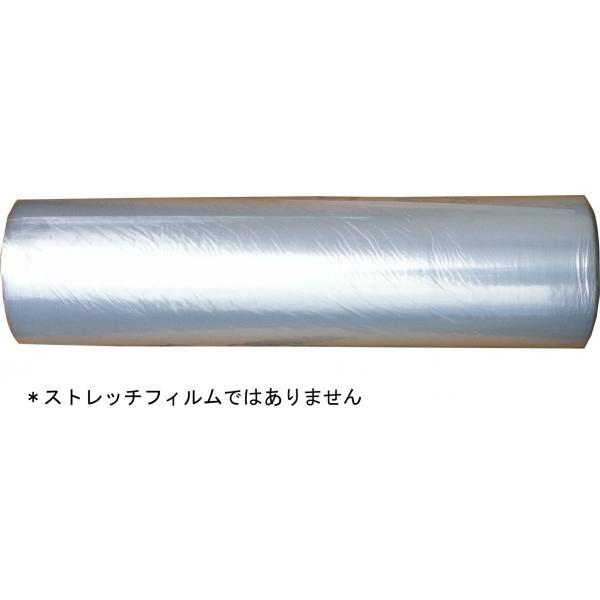 養生シート 0.03mm x 500mm x 300m|247store