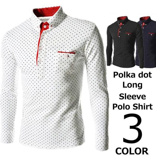 ゴルフウェア メンズ ポロシャツ 長袖 水玉|24store