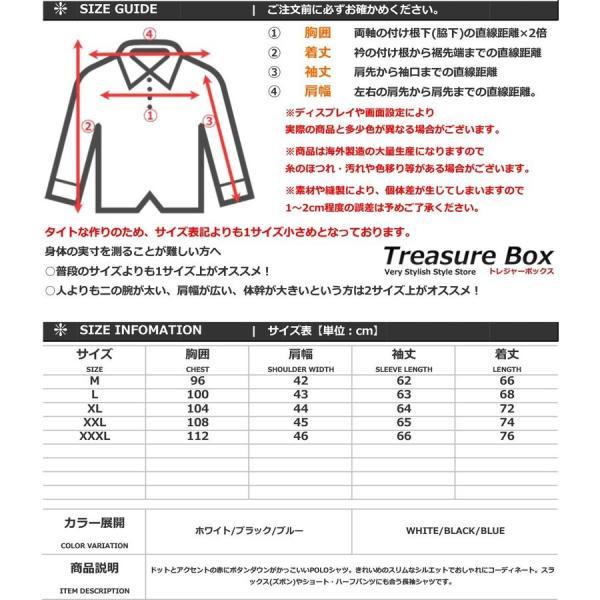 ゴルフウェア メンズ ポロシャツ 長袖 水玉|24store|02