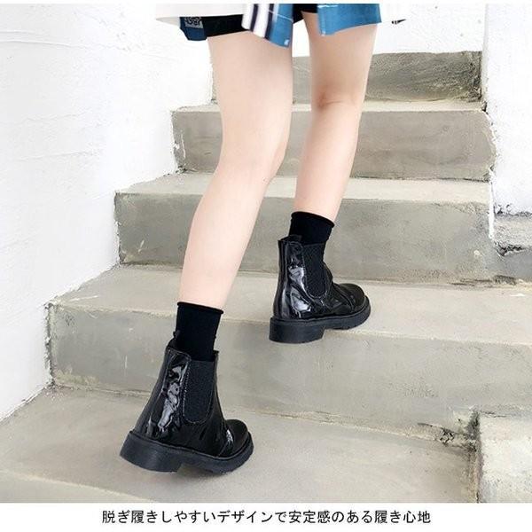 アンクルブーツ レディース 裏ボア ショートブーツ エナメル 裏起毛 ブーツ ローヒール サイドゴアブーツ シューズ 靴 女性用 くつ 通勤