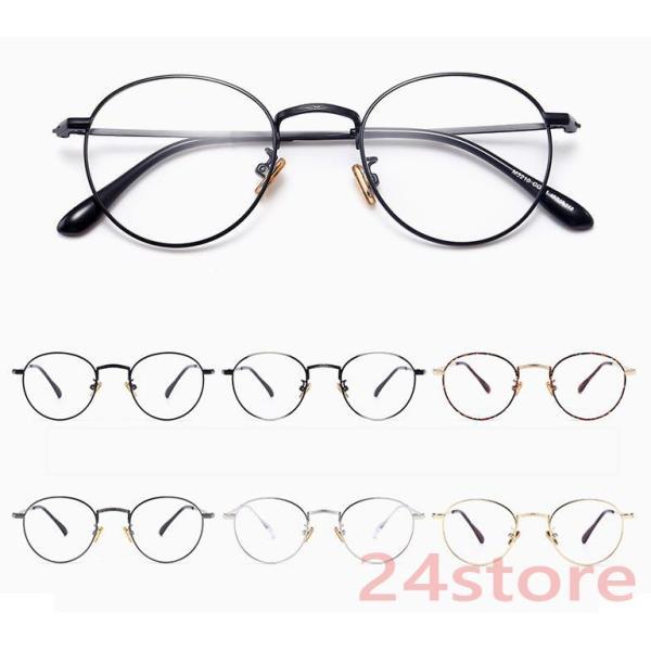 PCメガネ 丸型 ブルーライト カット メガネ 度なし おしゃれ パソコン用メガネ ブルーライトカット PC メガネ PC眼鏡 PCメガネ|24store