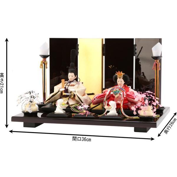 雛人形 ひな人形 親王飾り 平飾り 雛爛漫 h293-fzcp-47st10|2508-honpo|02