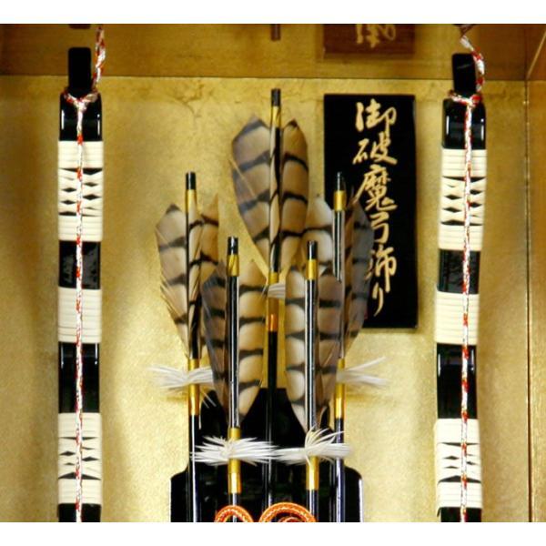 破魔弓 破魔矢 初正月 破魔弓飾り お正月飾り 額入り オリジナル破魔弓 桐 13号 h22-172gt115|2508-honpo|04