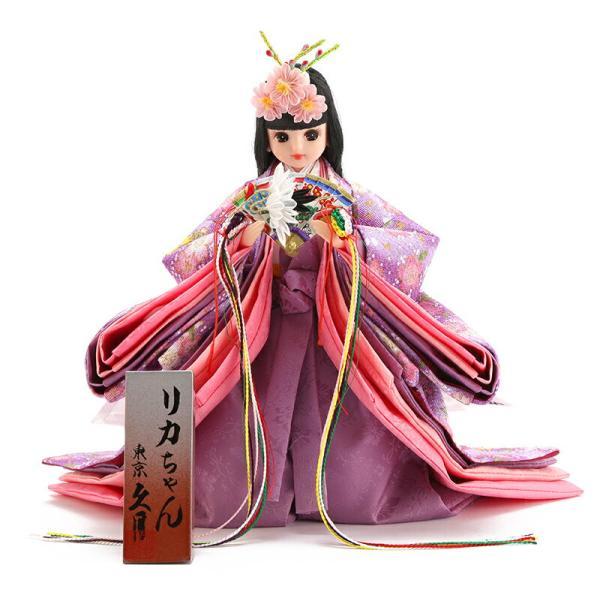 雛人形 リカちゃん 久月 立雛 単品 (紫) シリアル入 h293-ri-10-m|2508-honpo