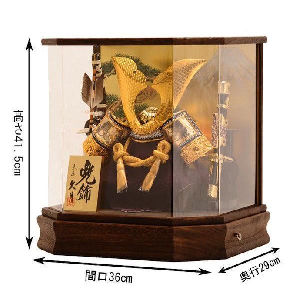 五月人形 久月 兜 ケース飾り アクリルケース h265-k-k112-2|2508-honpo|02