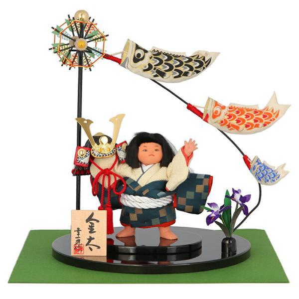 五月人形 金太郎 子供大将飾り 武者人形 幸一光作 鯉飾り 金太 兜持 5号 h245-mi-53001|2508-honpo