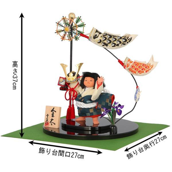 五月人形 金太郎 子供大将飾り 武者人形 幸一光作 鯉飾り 金太 兜持 5号 h245-mi-53001|2508-honpo|02
