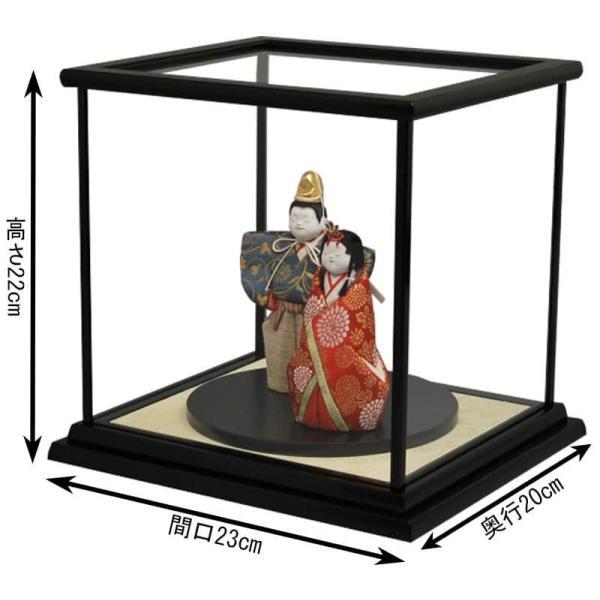 雛人形 幸一光 ひな人形 コンパクト 木目込み ケース飾り 親王飾り 立雛 和泉 正絹 黒塗カブセクモリバックケース 伝統的工芸品 h313-koi-4276|2508-honpo|02