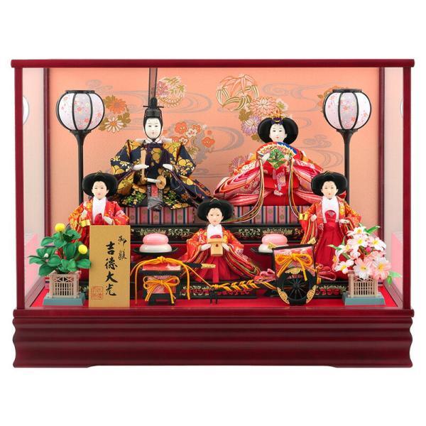雛人形 ひな人形 コンパクト 吉徳大光 ケース飾り 五人飾り h283-yscp-322293|2508-honpo