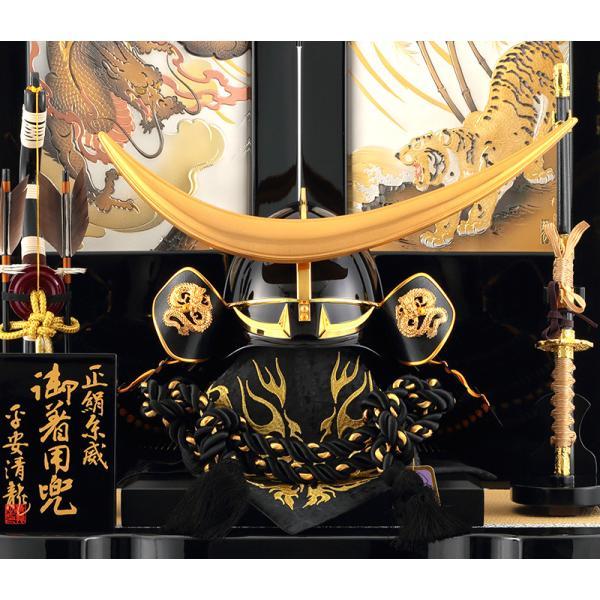 五月人形 着用兜飾り 収納飾り 三武将兜 着用 清龍作 h265-sb-s-5-ktas|2508-honpo|04