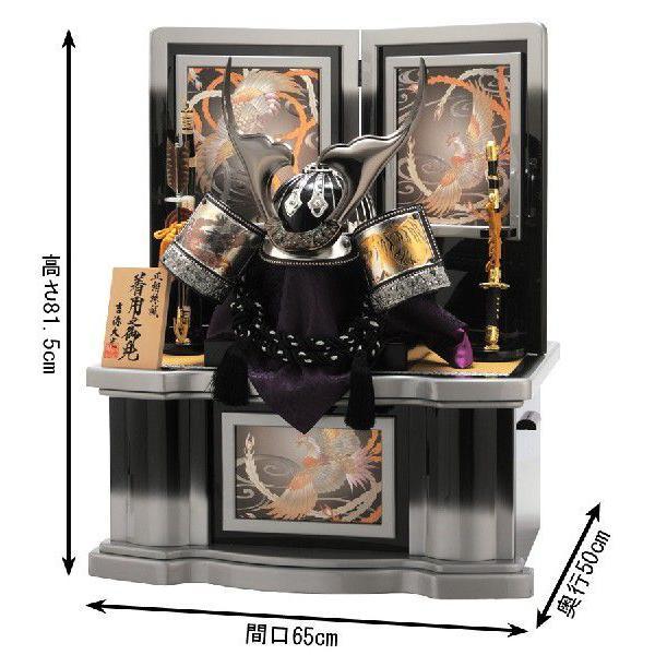 五月人形 吉徳 着用兜飾り 収納飾り 着用之御兜 h265-yscp-536915|2508-honpo|02