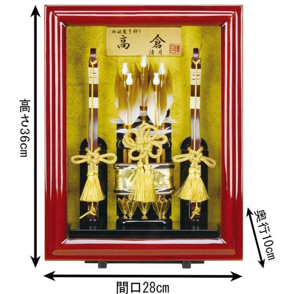 破魔弓 ケース飾り 額飾り 高倉 8号 桐製(塗)額縁ケース スタンド付 h311-fz-1212-08-690|2508-honpo|02