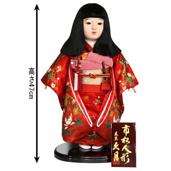 雛人形 久月 ひな人形 雛 市松人形 金彩友禅 h313-k-k1316g-40 K-122|2508-honpo|02