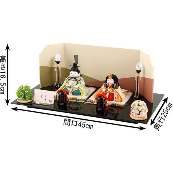 雛人形 幸一光 ひな人形 コンパクト 木目込み 平飾り 親王飾り もも 目入頭 正絹 黒艶塗台 h313-koi-4050 2508-honpo 02