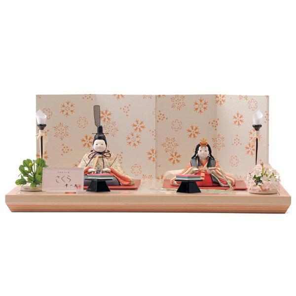 雛人形 幸一光 ひな人形 コンパクト 木目込み 平飾り 親王飾り さくら 目入頭 正絹 ペーパーウッド台 h313-koi-4200|2508-honpo