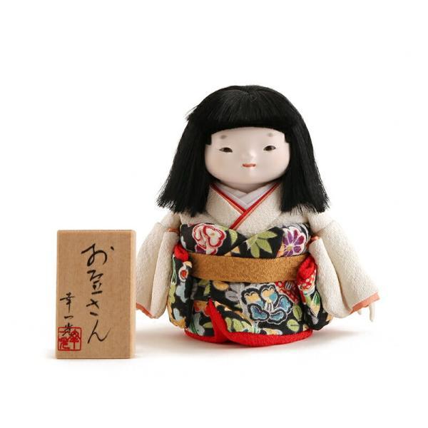 雛人形 幸一光 ひな人形 コンパクト 童人形 浮世人形 人形単品 和works お豆さん 黒ちゃん 目入頭 正絹 化粧箱入 h313-koi-ww0b 2508-honpo