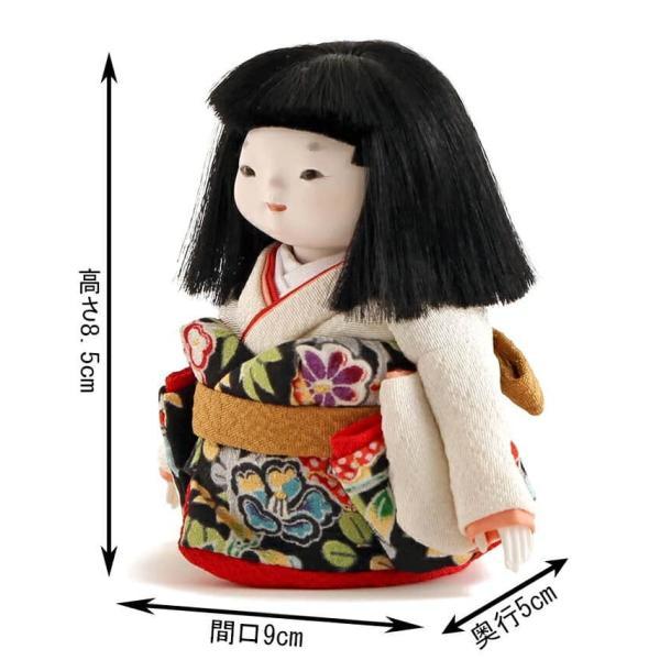 雛人形 幸一光 ひな人形 コンパクト 童人形 浮世人形 人形単品 和works お豆さん 黒ちゃん 目入頭 正絹 化粧箱入 h313-koi-ww0b 2508-honpo 02
