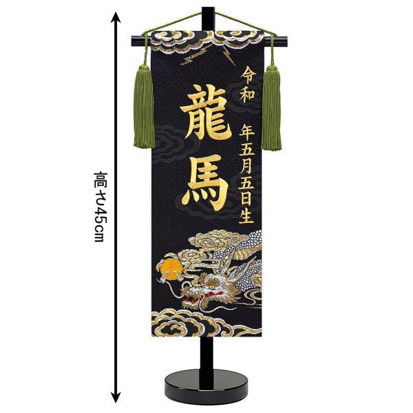 五月人形 名前旗 招福名前旗 雷鳴 h275-ad-5-raimei|2508-honpo|02