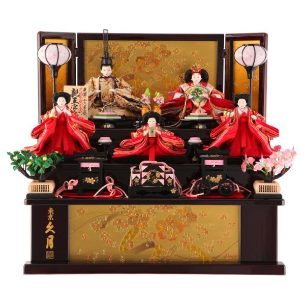 雛人形 久月 ひな人形 雛 コンパクト収納飾り 三段飾り 五人飾り 束帯十二単姿 花柄金襴衣裳 ワイン塗 金桜 h303-kcp-s30240nr 2508-honpo