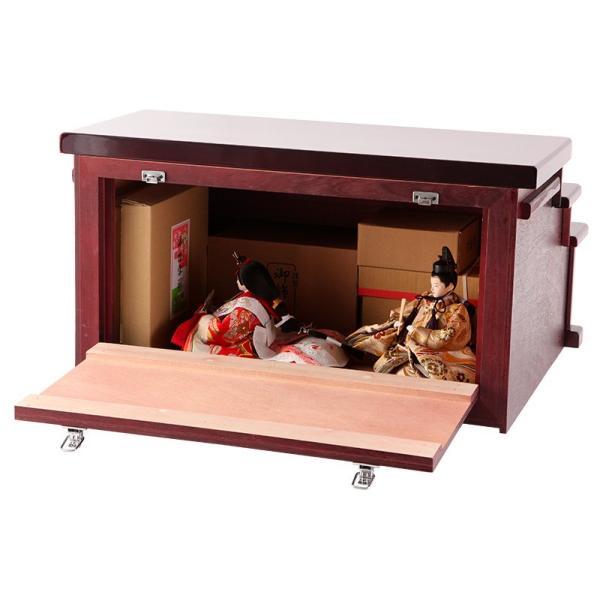雛人形 久月 ひな人形 雛 コンパクト収納飾り 三段飾り 五人飾り 束帯十二単姿 花柄金襴衣裳 ワイン塗 金桜 h303-kcp-s30240nr 2508-honpo 04