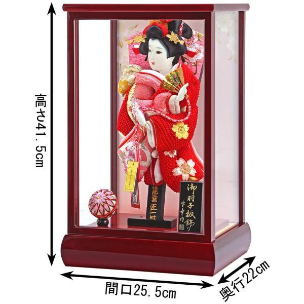 羽子板 正月飾り ケース飾り 正絹造り 極上桜 赤 10号 赤溜りケース h291-skt-10-red10|2508-honpo|02