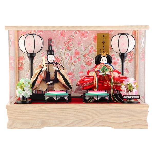 雛人形 コンパクト ひな人形 雛 ケース飾り 親王飾り 藤翁作 みゆき アクリルケース オルゴール付 h303-fn-163-308nr|2508-honpo
