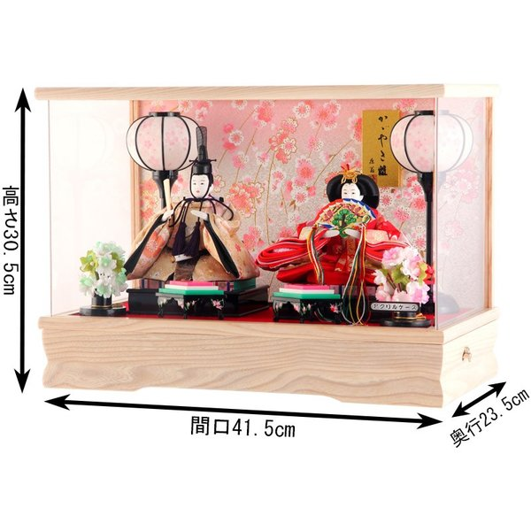 雛人形 コンパクト ひな人形 雛 ケース飾り 親王飾り 藤翁作 みゆき アクリルケース オルゴール付 h303-fn-163-308nr|2508-honpo|02