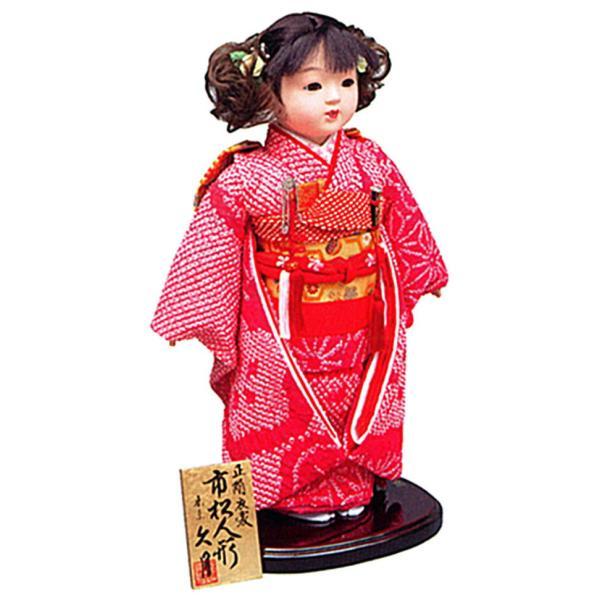 雛人形 久月 ひな人形 雛 市松人形 正絹総絞り h313-k-k1086g-6 D-79|2508-honpo