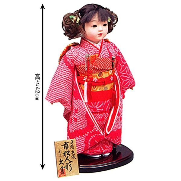 雛人形 久月 ひな人形 雛 市松人形 正絹総絞り h313-k-k1086g-6 D-79|2508-honpo|02