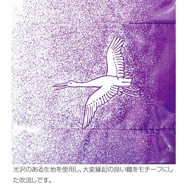 こいのぼり 徳永鯉 鯉のぼり 庭園用 1.5m6点 にわデコセット 大翔 ポリエステルシルキーブライト 家紋・名入れ可能 410-236|2508-honpo|04