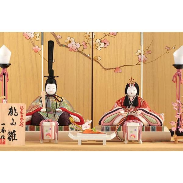 雛人形 一秀 ひな人形 木目込人形飾り コンパクト収納飾り 親王飾り 木村一秀作 桃山雛 150号 桐収納 h303-ih-051|2508-honpo|04