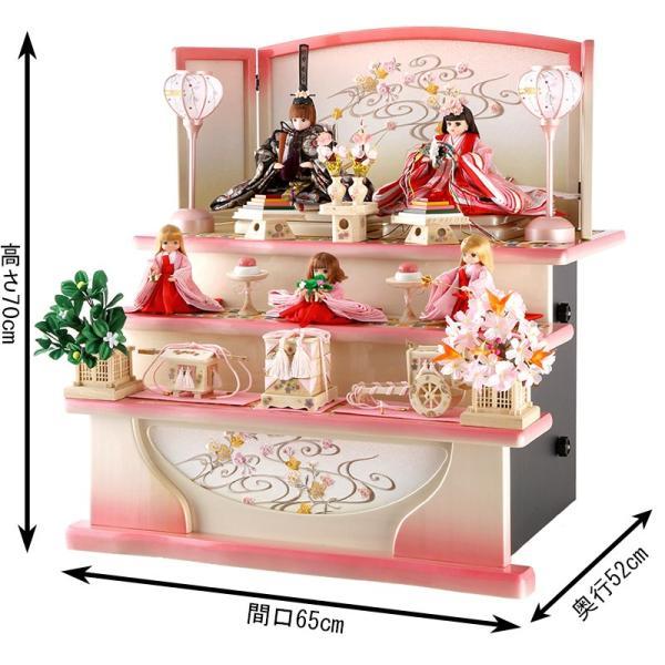 ひな人形 雛人形 久月 リカちゃん 三段飾り 五人飾り h273-ri-268|2508-honpo|02