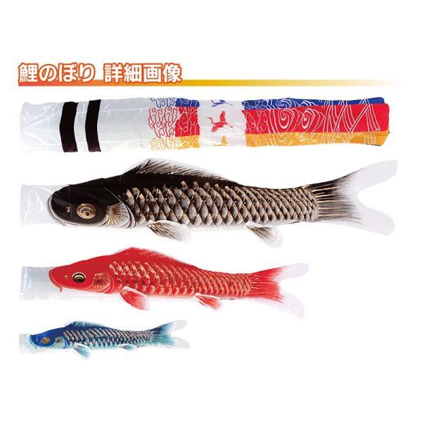 こいのぼり 東旭 鯉のぼり ベランダ マンション 1.5m 武蔵 to-musasi1-5hs|2508-honpo|02