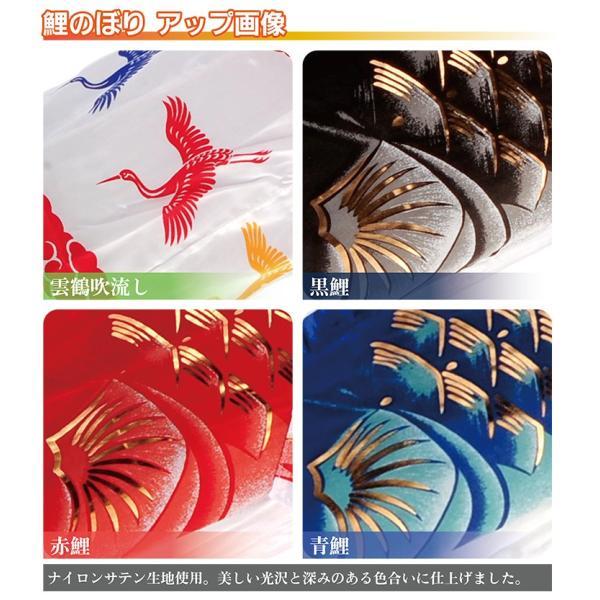 こいのぼり 東旭 鯉のぼり ベランダ マンション 1.5m 武蔵 to-musasi1-5hs|2508-honpo|03