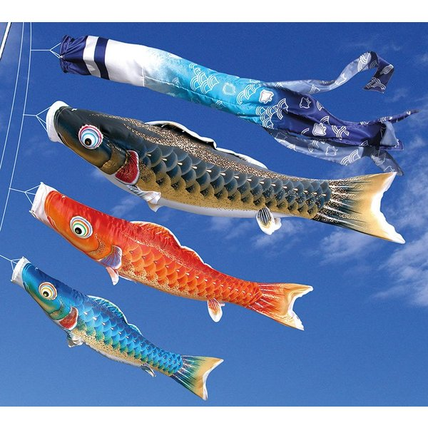 こいのぼり 鯉のぼり ベランダ マンション 2m ファミリー セット 海宝 家紋名前入れ不可 h275-tk-sp-a-20as|2508-honpo|02