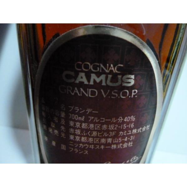 COGNAC CAMUS GRAND V.S.O.P / カミュ グランド 700ml 未開封 長期保管品 箱付き|25dou|06