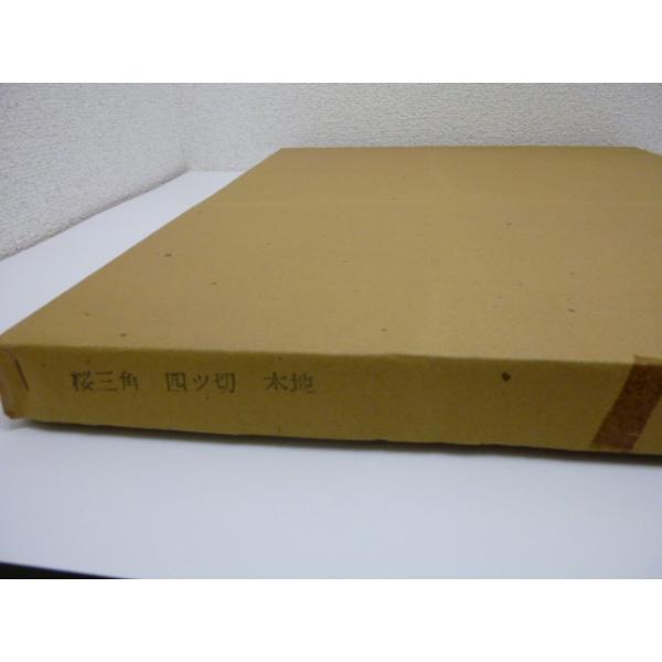 いわさきちひろ作品額 色紙 7929 箱付 長期保管品|25dou|03