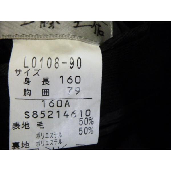 COMME CA DU MODE School Label 黒 ラウンドカラー学生服(学ラン)160A 上下セット 中古 業者クリーニング済み|25dou|11