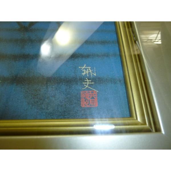 平山郁夫「月光流砂行」 岩絵具方式複製画 共同印刷 限定1200部 中古|25dou|03